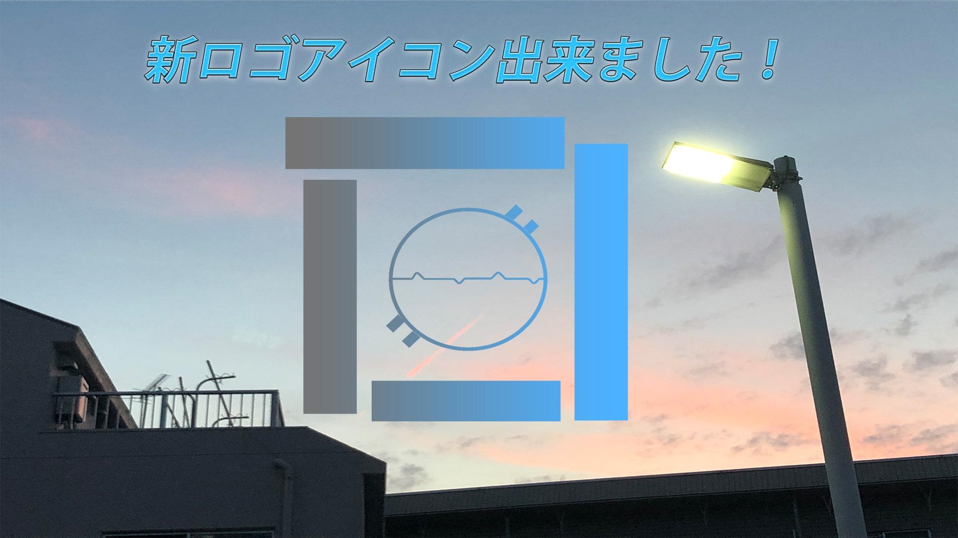 kamiyablog デサインを色々と変更しました。ロゴから背景まで
